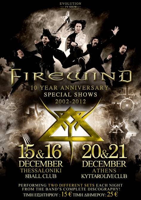 Firewind gig poster